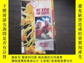 二手書博民逛書店My罕見Kind of Love20525 Oaks, Mari