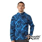 PolarStar 中性 休閒印花連帽外套『藍色』P21103 露營.戶外.吸濕.排汗.透氣.快乾.輕量.防曬