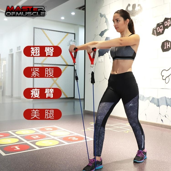 拉力器 美國MOM多功能拉力繩男彈力繩力量訓練拉力器彈力帶健身器材家用 美物