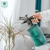 澆花噴壺噴霧瓶園藝家用灑水壺氣壓式噴霧器消毒壓力澆水壺噴水壺 創意家居