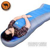 成人睡袋戶外露營野營加厚保暖睡袋 IGO