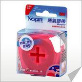 3M Nexcare 19003 膚色通氣膠帶1吋貼心即用包