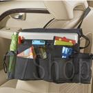 汽車椅背吊掛多口收納袋 IPad置物袋 CJ7439