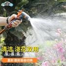 澆花噴頭水管澆水園藝澆菜高壓家用洗車水槍灑水器園林噴灌 樂活生活館