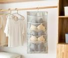 衣物收納內衣襪子收納袋掛袋儲物袋墻掛式寢室【步行者戶外生活館】