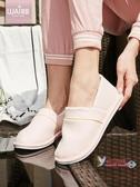月子鞋 產後月子鞋女春夏天產後薄款孕婦鞋包跟防滑春秋產婦軟底室內拖鞋 6色
