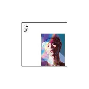 鐘鉉 第二張原創小品輯 Story Op.2 台壓 Essay版 CD 免運   (音樂影片購)