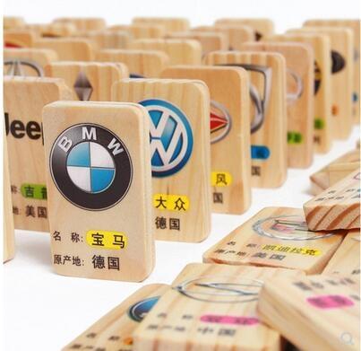 100片汽車標志多米諾骨牌