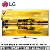 LG【65SM9000PWA】樂金65吋4K智慧物聯網液晶電視 智慧滑鼠遙控器 手機鏡射 專業進階版區域控光