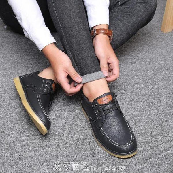 男士小皮鞋潮鞋防滑鞋工作鞋防水板鞋透氣休閒鞋工裝大頭 艾莎嚴選