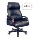 【水晶晶家具/傢俱首選】CX1581-2卡斯特正黃牛皮70×70×132cm豪華總裁氣壓辦公椅