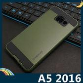 三星 Galaxy A5 2016版 戰神VERUS保護套 軟殼 類金屬拉絲紋 軟硬組合款 防摔全包覆 手機套 手機殼