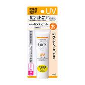 Curel珂潤 潤浸保濕防曬乳霜臉部用30g【康是美】