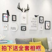 掛鐘牆上裝飾時鐘客廳現代簡約家用鐘錶創意個性時尚北歐麋鹿壁鐘 NMS蘿莉小腳ㄚ
