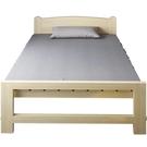 折疊床 折疊床實木成人家用1.2米木板簡易辦公室午休省空間租房單人小床TW【快速出貨八折搶購】
