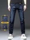 2021年夏季薄款牛仔褲男士修身直筒寬鬆耐磨春秋新款彈力休閒長褲 夢幻小鎮