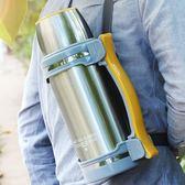 不銹鋼保溫壺男家用戶外旅行便攜2000ml保溫杯大容量車載熱水壺瓶 年貨必備 免運直出