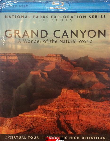 【停看聽音響唱片】【BD】GRAND CANYON - A Wonderful of the Natural World