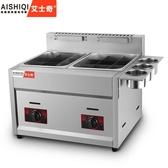 雙缸燃氣油炸鍋 煤氣炸爐炸薯條油炸機麻辣燙關東煮機器