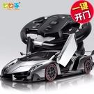 遙控車 大號電動遙控車玩具充電男孩無線四驅漂移賽車兒童玩具汽車【幸福小屋】