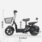 電動車小型車雙人電動自行車女士迷你代步電瓶車成人踏板電車【雙十二慶典】