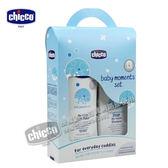 【chicco】寶貝嬰兒潤膚泡泡浴露750ml超值組