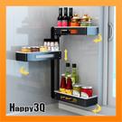 角落置物架免打釘旋轉空間小物收納調味料轉角收納狹縫廚房置物架-橘/白【AAA3576】預購
