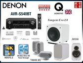 春季專案│快樂購│限殺二件 #英國 Q Acoustics 3010 i+ Q7000i + DENON AVR-S540BT 家庭劇院組合