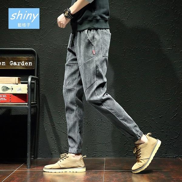【Y211】shiny藍格子-街頭潮男.冬季燈芯絨寬鬆哈倫束腳褲