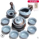 哥窯茶具套裝冰裂家用開片功夫陶瓷泡茶杯  自由角落