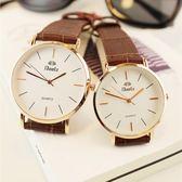 手錶 正韓時尚簡約休閒大氣潮手錶男女士學生防水情侶女錶超薄男錶