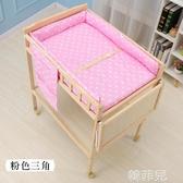 尿布台 嬰兒台寶寶按摩尿布台多功能撫觸台新生兒床洗澡台 mks雙12