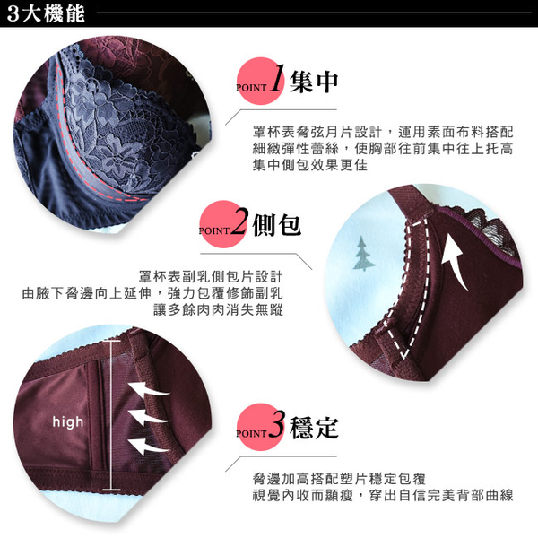 EASY SHOP-香頌物語 美背款A-D罩內衣(酒紅色)
