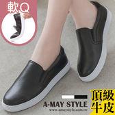 懶人鞋-簡約純色真皮休閒小白鞋