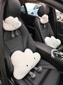 汽車頭枕 汽車頭枕腰靠車用座椅護頸枕頭一對卡通可愛車上睡覺神器車載靠枕 LX 【618 購物】