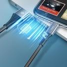 TOTU 安卓MicroUSB充電線傳輸線編織線快充線 2.4A快充 芯彩系列 100cm