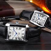 (交換禮物)情侶對錶 正韓復古手錶男士女士長方形情侶手錶一對皮帶防水非機械休閒手錶