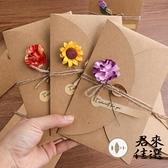6張 復古賀卡小卡片祝福卡片禮盒包裝紙牛皮紙賀卡創意空白生日賀卡【君來佳選】