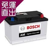BOSCH BOSCH S5銀合金AMS充電制御DIN60 汽車電瓶DIN60【免運直出】