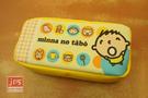 Minna no Tabo 大寶 十字紋筆袋 收納袋 黃  KRT-215303