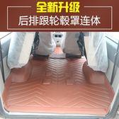 【新年鉅惠】汽車專用全包圍汽車腳墊全車地膠腳踏墊