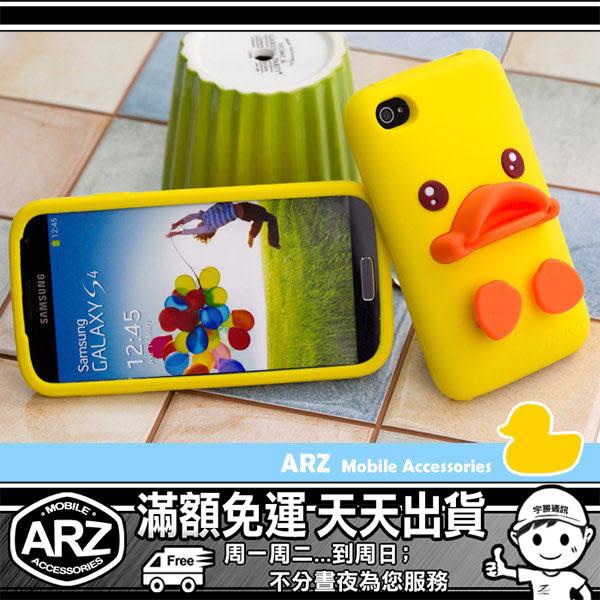 超可愛!黃色小鴨 手機保護套 iPhone SE iPhone 5S i5s 手機殼手機套軟殼軟套保護殼