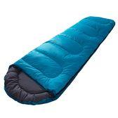 Polar Star 羊毛睡袋 800g 藍綠  露營│登山│戶外│度假打工│背包客│台灣製造 P16732