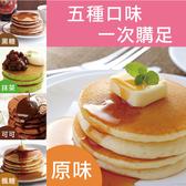 日本 LEGUMES DE YOTEI 北海道產天然鬆餅粉-五種口味-200g