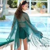 泳衣女三件套分體式顯瘦遮肚性感比基尼【時尚大衣櫥】