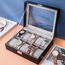 手錶盒高檔手錶收納盒機械錶展示盒帶鎖家用腕錶整理盒多格首飾盒 魔法鞋櫃