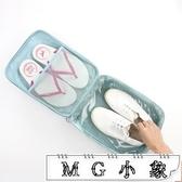 MG 旅行鞋子收納袋防塵鞋袋防水收納包