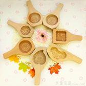 月餅模具 烘焙模具 單柄木質南瓜餅干年糕板點心綠豆糕月餅饅頭清明果模 米蘭街頭