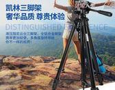 三腳架 單反相機三腳架支架三角支架子云台數碼相機便攜攝像機照相機單反   數碼人生DF