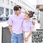 情侶裝 情侶裝小眾夏裝新款蕾絲邊蝴蝶結設計感短袖T恤男女